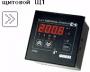 2ТРМ1А, 2ТРМ1Б Измеритель-регулятор двухканальный