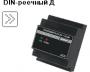 АС3 (АС-3) Полуавтоматический преобразователь интерфейсов RS-232/RS-485
