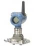 Rosemount 3051S Датчик давления