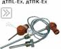 ДТПL(ХК)-EХ, ДТПK(ХА)-EХ Термоэлектрические преобразователи  во взрывозащищенном исполнении