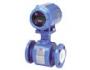 Rosemount 8700 Расходомер электромагнитный