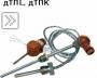 ДТПL(ХК), ДТПK(ХА) Термоэлектрические преобразователи